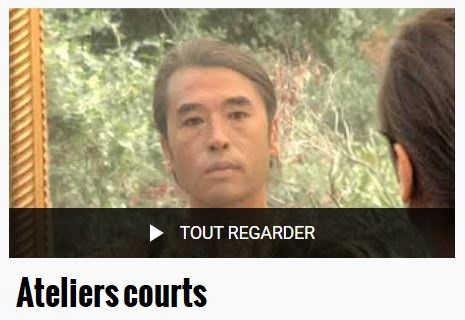 Ateliers courts